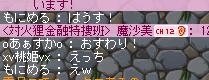 091107 (8)