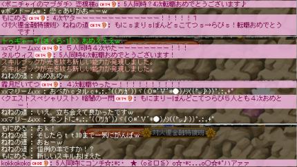 091111 (85.1)