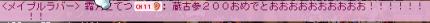 091227 (33)