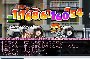 100106 (2)