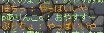 100106 (19.1)
