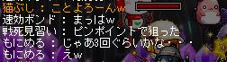 100108 (53.1)