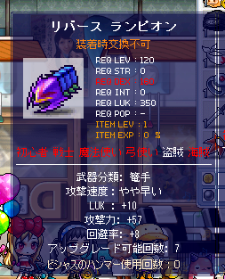 100111 (25)