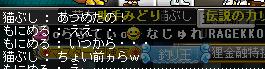 100111 (23)