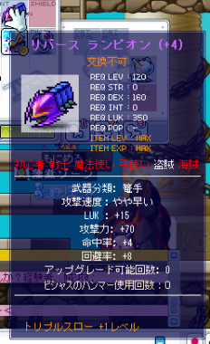 100111 (71)