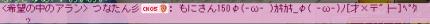 100111 (90)