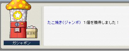 100111 (100)