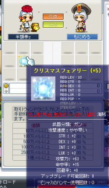 100112 (19)