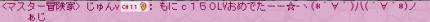 100112 (15)