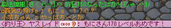 100112 (7)