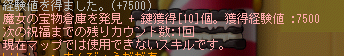 100114 (64)