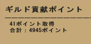 20100703_黒龍11