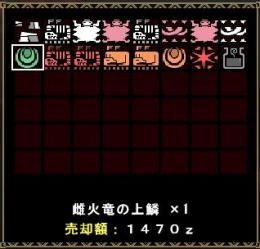 20100802_キャラバン報酬01