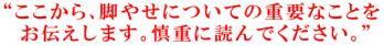 001_20110609200406.jpg