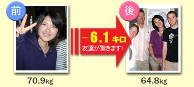 photo_oomori.jpg