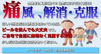top_kanban-H.jpg