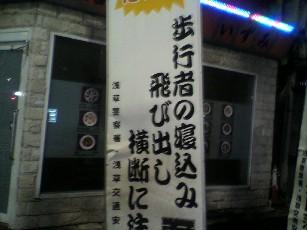 2010092823120000.jpg