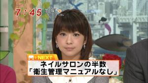 omoshiro_convert_20101107225831 1