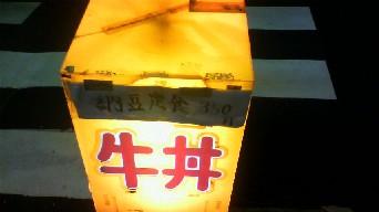 2010110918340000.jpg