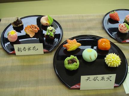 091101菓子 002ブログ