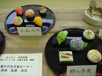 091101菓子 003ブログ