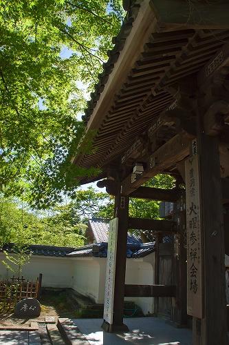 mishima0718 024