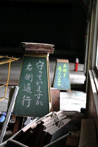 nicchitsu0919 312
