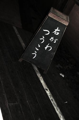 nicchitsu0919 273