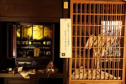 shiraiwa 139