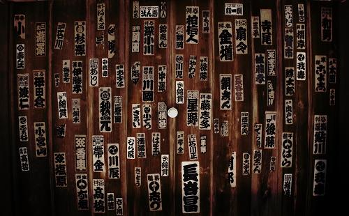 yamanashi20110514 069