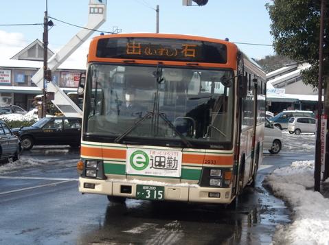 出石行きバス