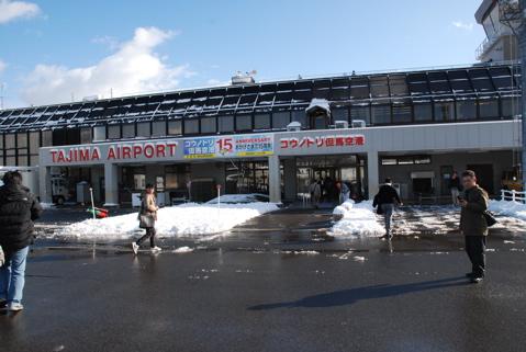 但馬空港ターミナル