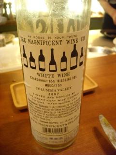 ホワイトハウスワイン