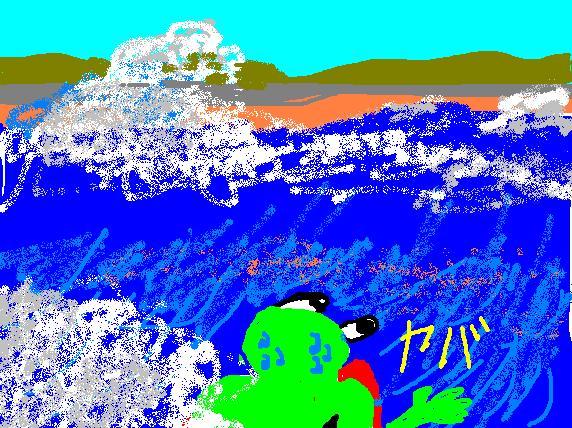 海のソコがこんな位置でうっすらと見えてるヤバス
