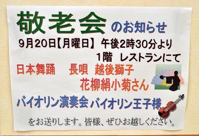 DSC_2004-20100920-2.jpg