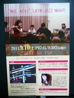 P1070420_convert_20110908000955.jpg