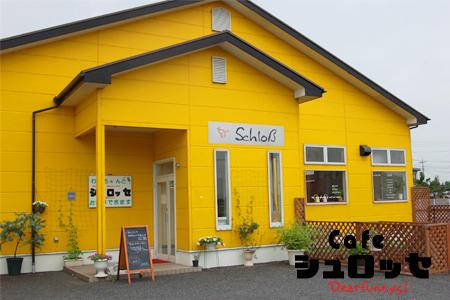 Cafe1_20090808.jpg