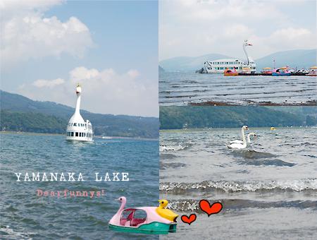 lake1_20090829.jpg