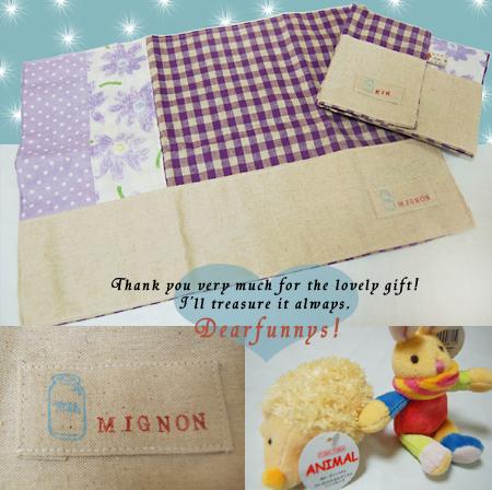 lovely-gift1_20090809.jpg