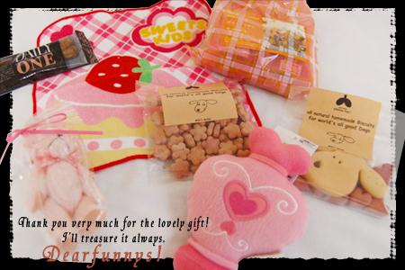lovely-gift2_20090809.jpg