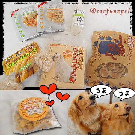 lovely-gift3_20090809.jpg