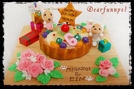 lovely-gift4_20090809.jpg