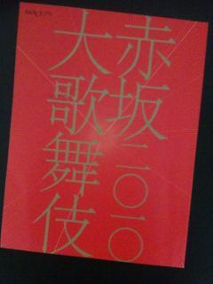 写真_convert_20100803010447