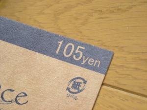知ってます_convert_20090918135527