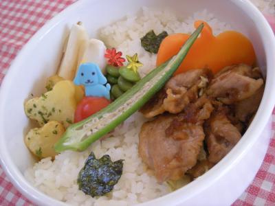 10月20日豚の生姜焼き弁当_convert_20091020110959
