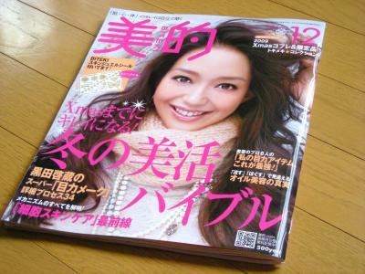 美的~_convert_20091027133918