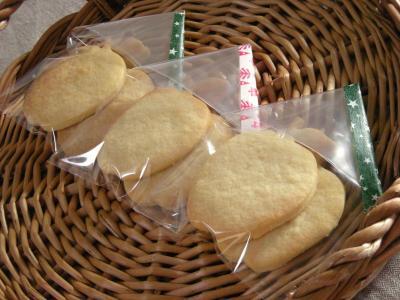 りんごのクッキー3_convert_20091103105224