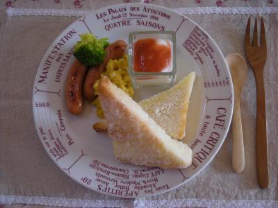ロイズのパンで朝ごはん_convert_20091105165440