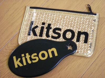Kitsonのおまけ_convert_20091114160925