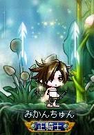 Maple090815_160538.jpg